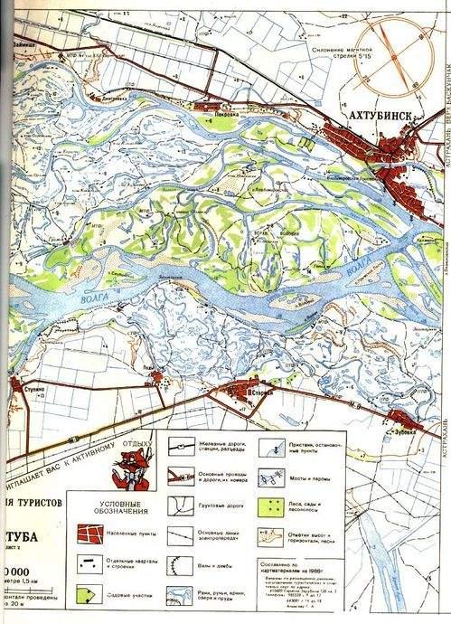 Карты Покровка - Ахтубинск, Ступино - Старица - Зубовка