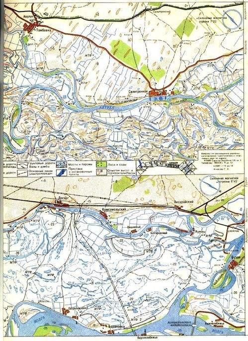 Карта Тамбовка - Селитренное, Досанг - Комсомольский - Аксарайский - Бузан, Астраханский водораздел