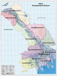 Границы муниципального образования