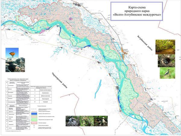Волго-Ахтубинское междуречье карта план