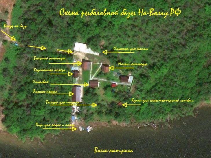 Схема рыболовной базы на Волге