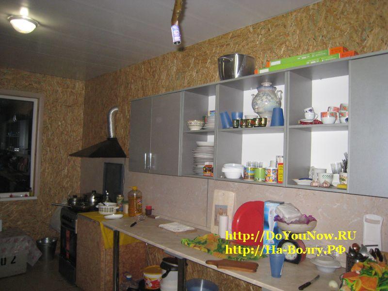 помещение столовой и кухни | помещение столовой и кухни | http://doyounow.ru/images/20131doyounow002.jpg