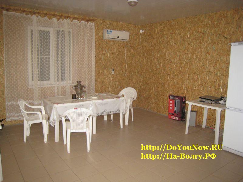 помещение столовой и кухни | помещение столовой и кухни | http://doyounow.ru/images/20131doyounow005.jpg