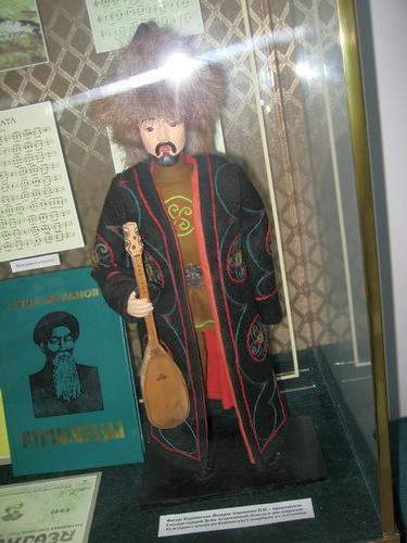 музей культуры казахского народа