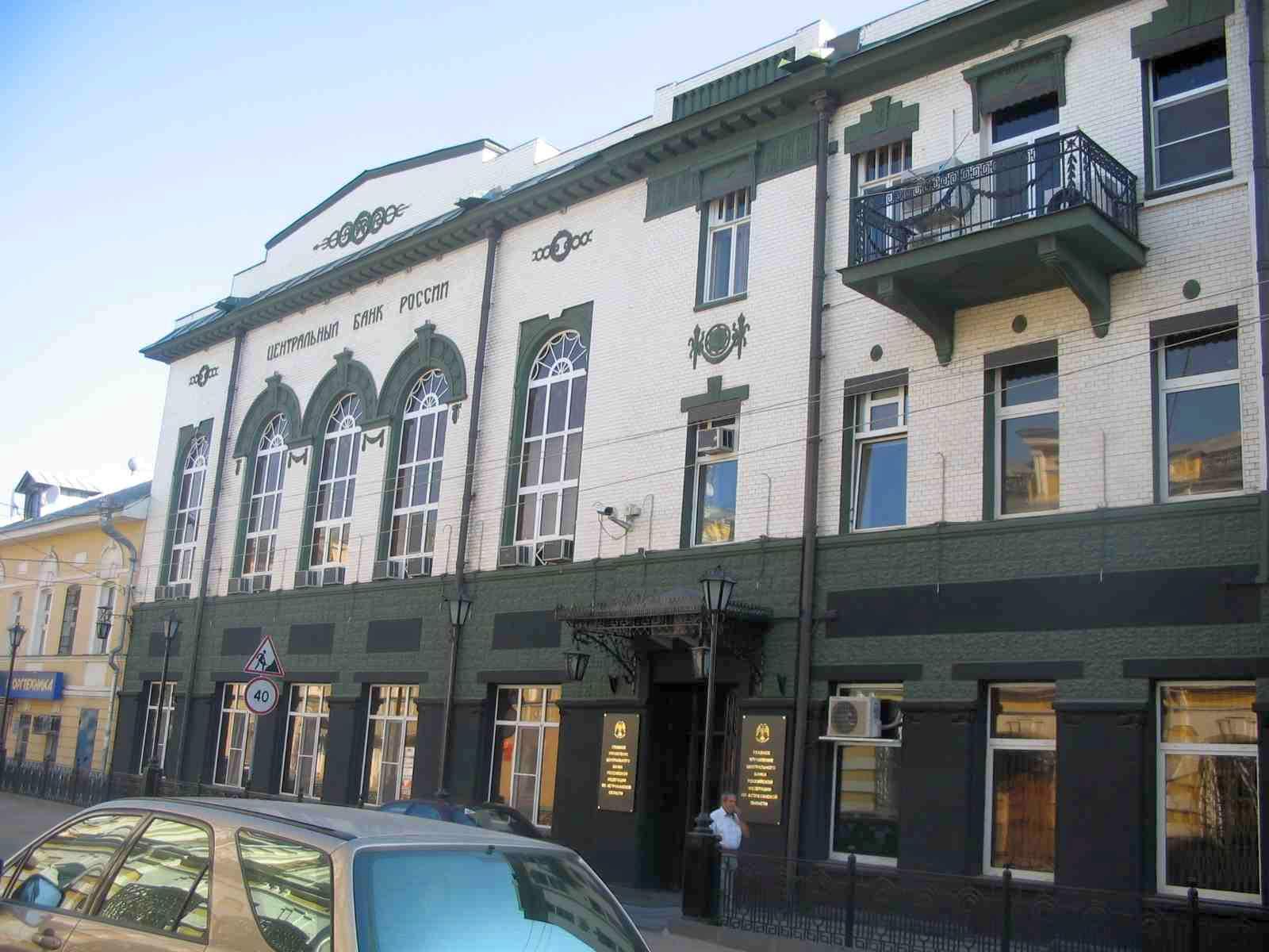 Бывшее отделение Азовско-Донского коммерческого банка, ныне Центрального банка. Город Астрахань.
