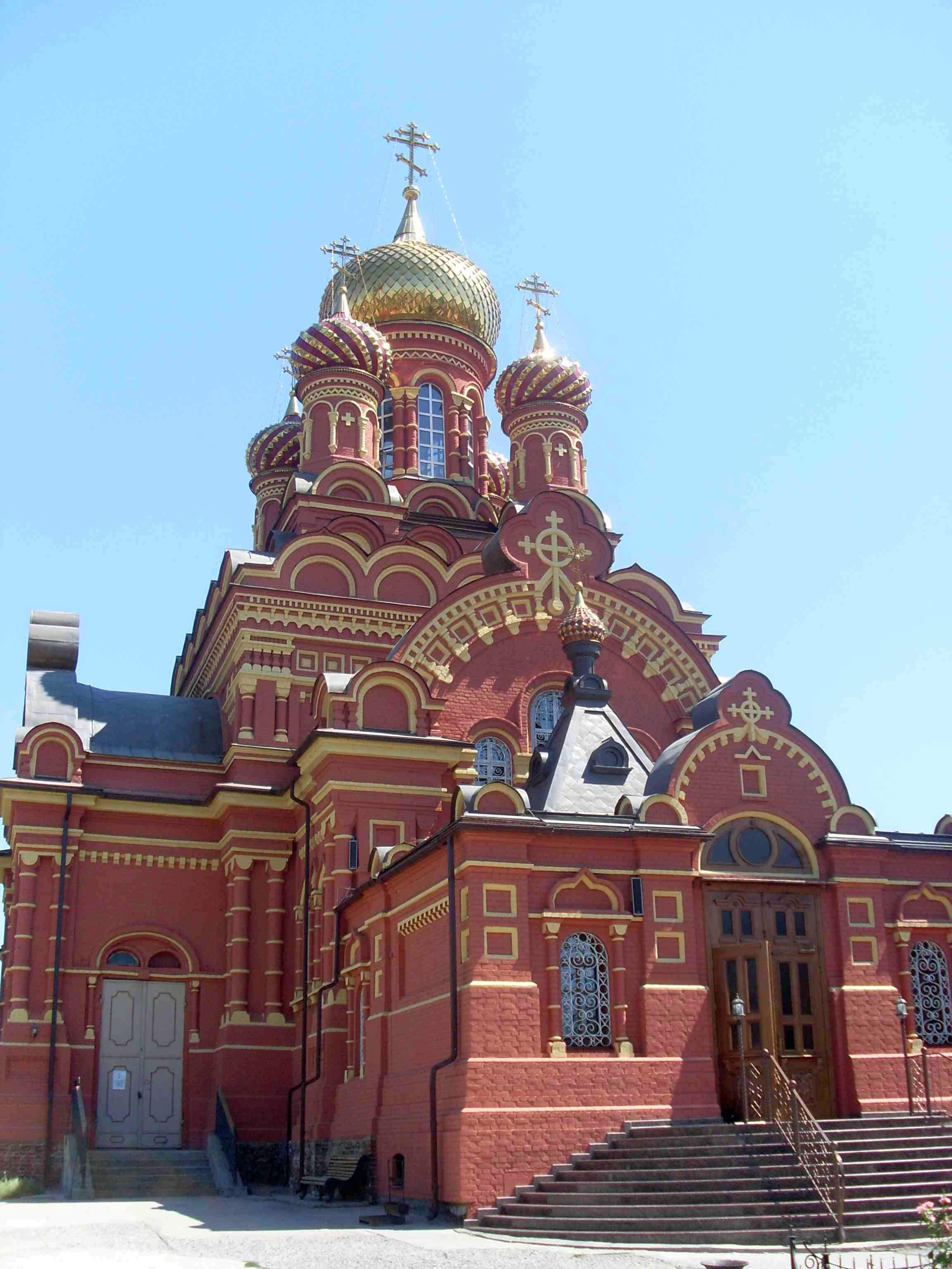 Город Астрахань. Архитектурные достопримечательности.