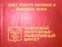 Рыболовные билеты предлагают ввести в Астраханской области