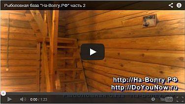 Видео тур по рыболовной базе